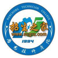 消防工程技术(救援技术方向)