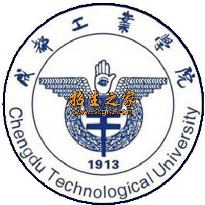成都工业学院