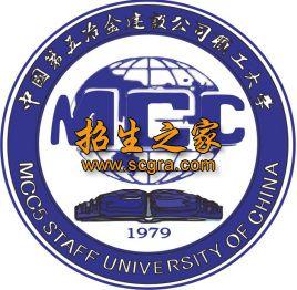 中国五冶大学高新校区
