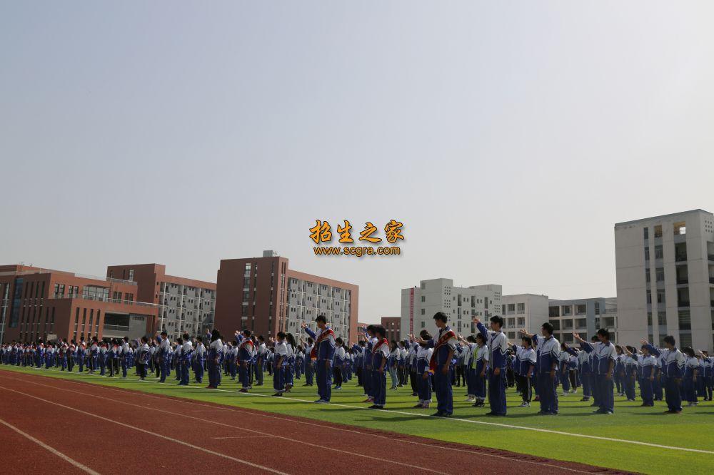 金堂县技工学校(金堂县职业高级中学)相册图集