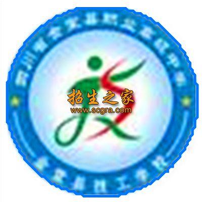 金堂县技工学校(金堂县职业高级中学)