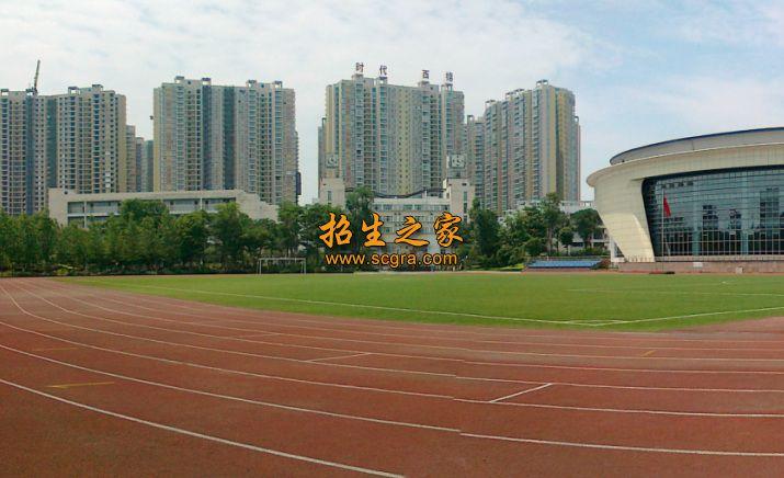 四川省温江中学学校操场
