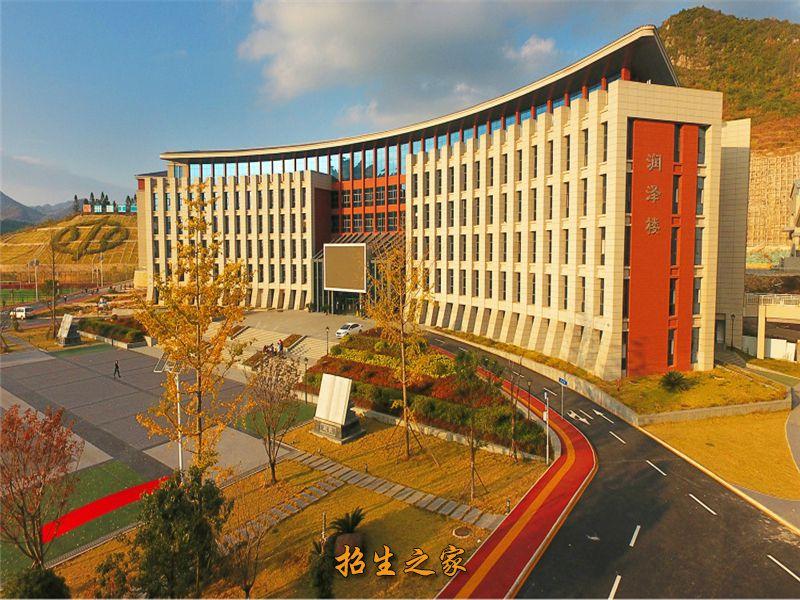 贵州水利水电职业技术学院润泽楼