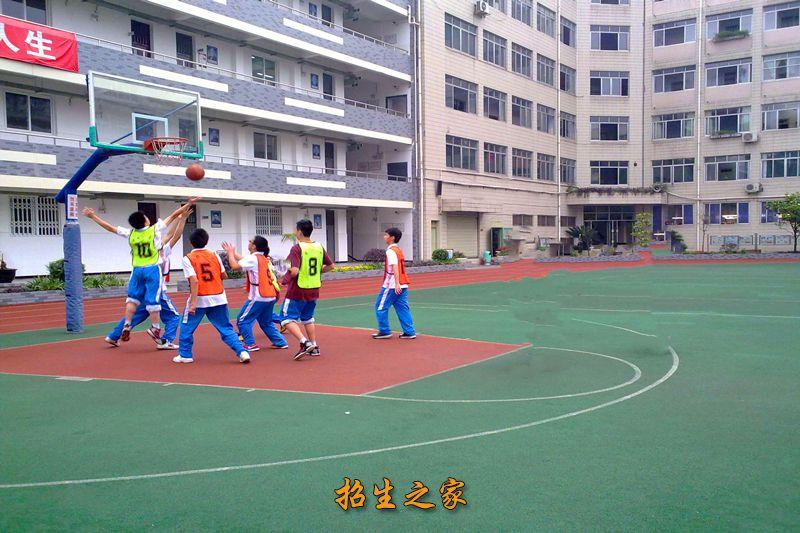 成都市第十一中学篮球场