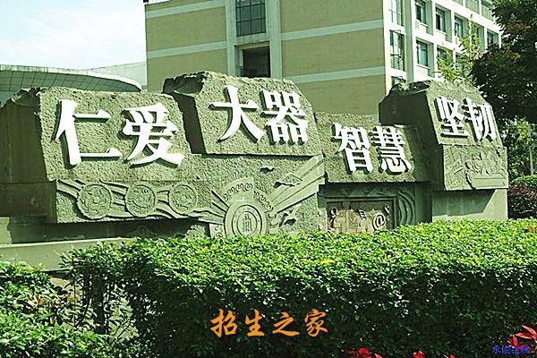 四川省成都市第十二中学校训