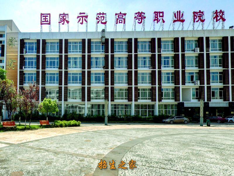 绵阳职业技术学院教学楼