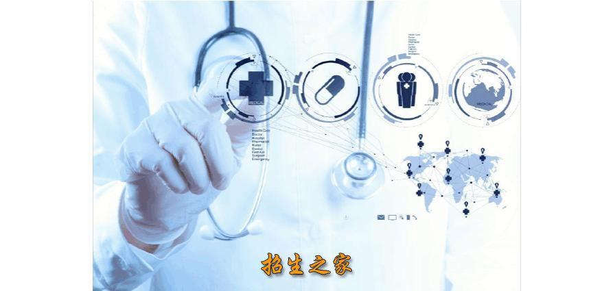 医学影像专业