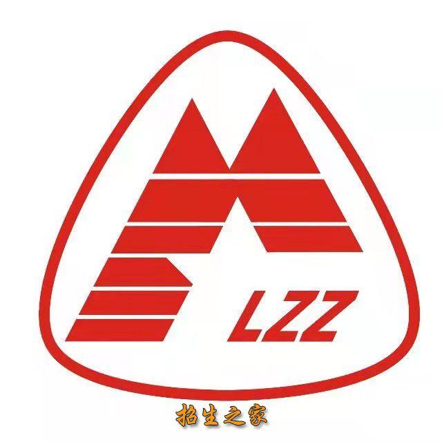 重庆市龙门浩职业中学